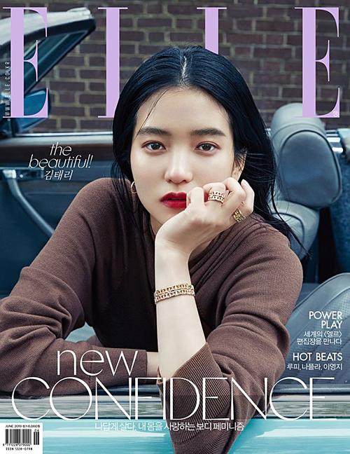 Suzy,Min Joo (IZONE) và mỹ nhân Hàn trên tạp chí thời trang tháng 6 - 1