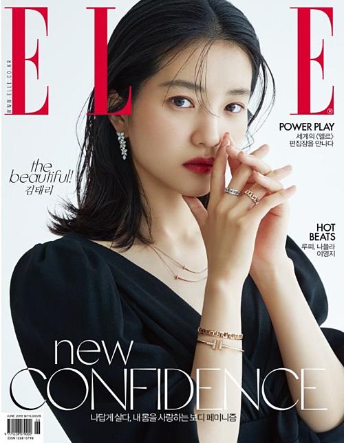 Suzy,Min Joo (IZONE) và mỹ nhân Hàn trên tạp chí thời trang tháng 6