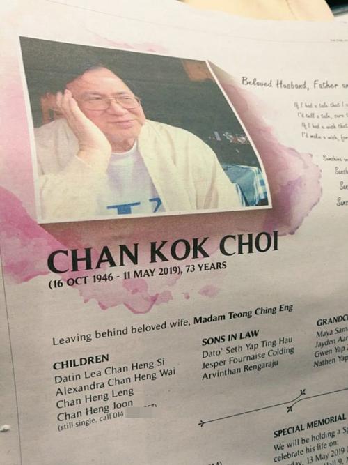 Bản cáo phó về ông Chan Kok Choi.