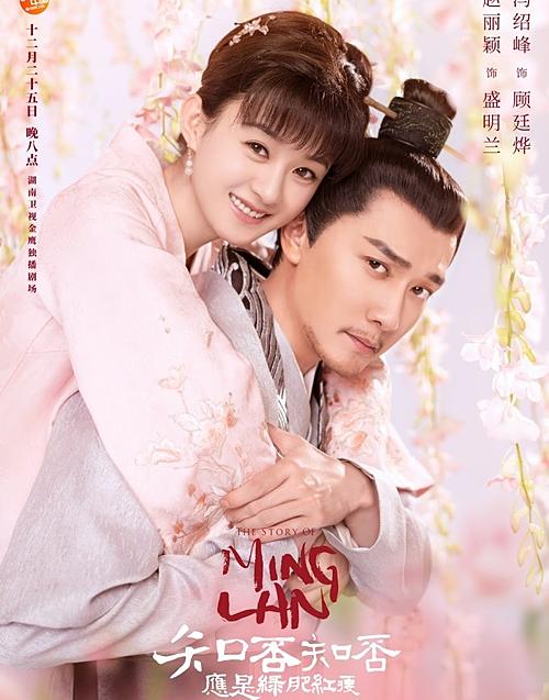 Triệu Lệ Dĩnh thành đôi với Phùng Thiệu Phong sau khi đóng chung phim.