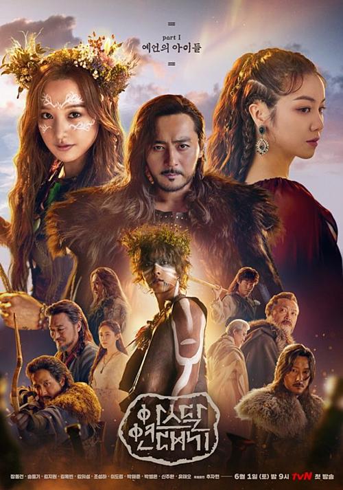 Bom tấn Arthdal Chronicles của Song Joong Ki tung poster nhân vật