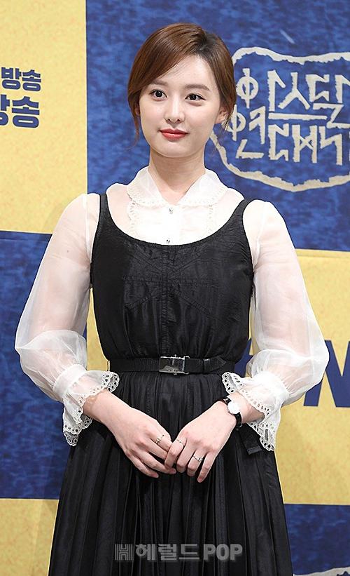 Kim Ji Won.