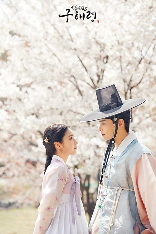 Shin Se Kyung và Cha Eun Woo là cặp đôi màn ảnh mới sắp ra mắt khán giả qua bộ phim Rookie Historian Goo Hae Ryung.
