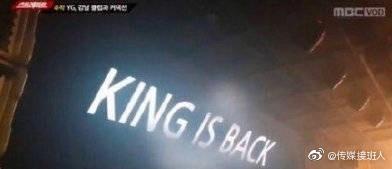 Netizen cho rằng Burning Sun quá tự ngông cuồng.