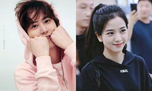 Kyu Hyun (Super Junior) chọn Ji Soo làm hình mẫu lý tưởng