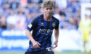 Công Phượng chia tay Incheon United, sang Pháp thử việc
