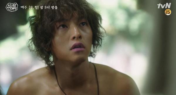 Song Joong Ki chỉ xuất hiện chớp nhoáng vào những phút cuối phim.