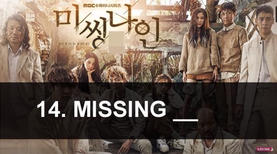 Điền con số còn thiếu trong tên phim Hàn (2) - 3
