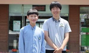 Trả lại ví tiền, hai nam sinh Hàn được tặng 125 chiếc pizza