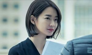 Shin Min Ah sắc sảo trong tạo hình 'nữ chính trị gia'