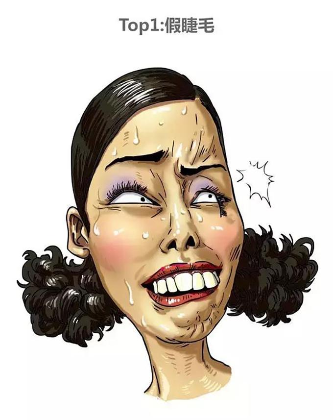 <p> <strong>Kiểu 1: Con gái gắn lông mi giả quá dày</strong></p> <p> Trên thực tế chẳng chàng trai nào thích bạn gái có một cặp lông mi giả quá dày. Đó là chưa kể chúng có thể 'rơi, rụng' ra bất cứ lúc nào.</p> <p> Dù luôn muốn bạn gái mình xinh xắn đáng yêu, nhưng việc makeup quá đà khiến các chàng cảm thấy sợ hãi thay vì thích thú.</p>