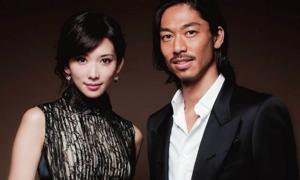 Siêu mẫu gợi cảm Lâm Chí Linh lấy chồng kém 7 tuổi