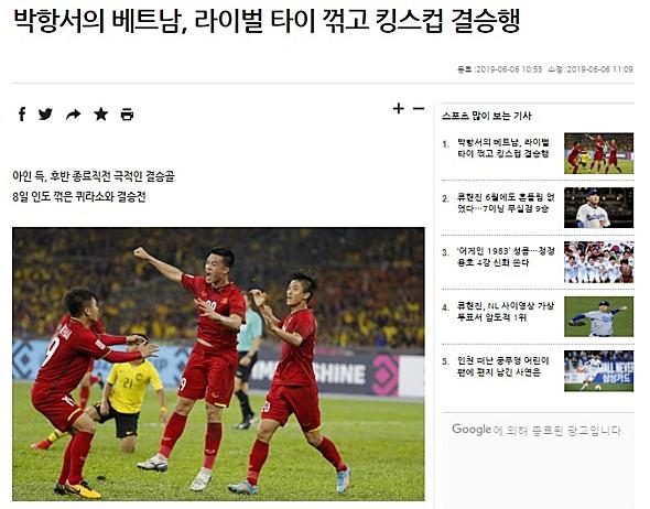 Bài viết Việt Nam giành chiến thắng trước Thái Lan được đọc nhiều trên tờ Hani.