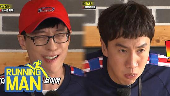 Fan Hươu cao cổ Lee Kwang Soo có hiểu rõ về anh chàng? - 5