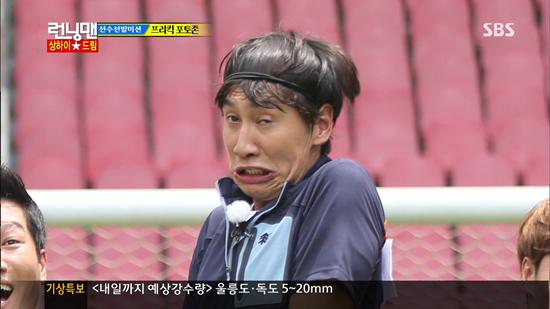 Fan Hươu cao cổ Lee Kwang Soo có hiểu rõ về anh chàng? - 4