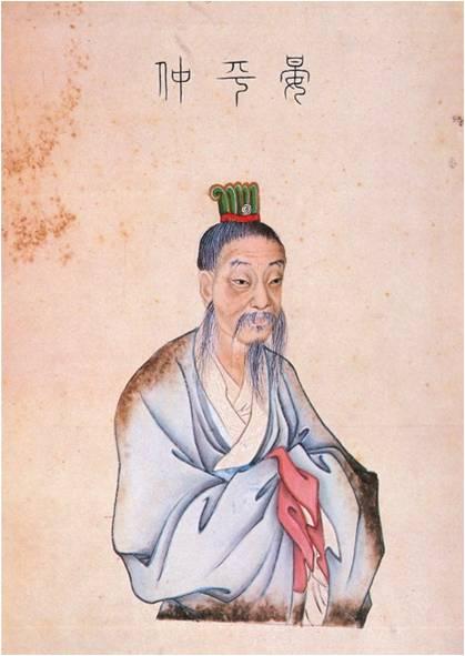Mê dã sử Trung Quốc, bạn có biết đây là ai? - 1
