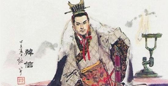 Mê dã sử Trung Quốc, bạn có biết đây là ai? - 2