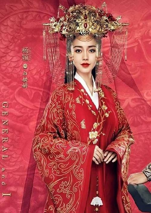 Đoán phim cổ trang Hoa ngữ qua trang phục cô dâu (2) - 2