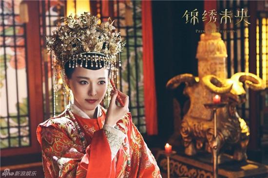 Đoán phim cổ trang Hoa ngữ qua trang phục cô dâu (2) - 4