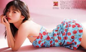 'BXH 10 idol xinh đẹp nhất Nhật Bản' bị chê nhạt nhòa, thiếu thuyết phục