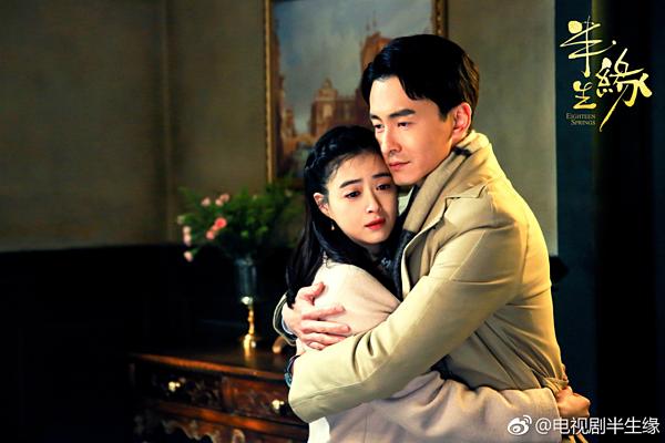 Những phim Trung Quốc hứa hẹn lên sóng tháng 6 rồi bị dìm mất tăm - 3