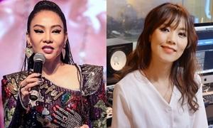 'Báu vật Hàn Quốc' Kim Sohyang đến Việt Nam hát cùng Thu Minh