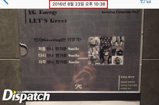 Seung Hoon (WINNER) bị tố là cầu nối giữa Han Seo Hee và YG trong vụ che đậy cho B.I - 1