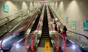 Nhà ga tàu điện ngầm sâu nhất Trung Quốc
