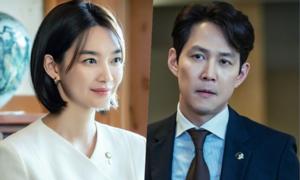 'Chief of Staff' của Shin Min Ah lập kỷ lục rating ngay tập đầu