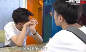 Nhóm học sinh Trung Quốc lỡ kỳ thi đại học vì kẹt thang máy