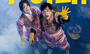 Phim điện ảnh mới của Yoona (SNSD) tung trailer gay cấn