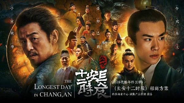 Những bộ phim cổ trang Hoa ngữ chật vật lên sóng