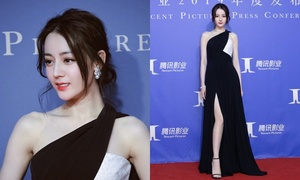 Địch Lệ Nhiệt Ba khiến fan 'náo loạn' vì diện đầm xẻ khoe chân dài