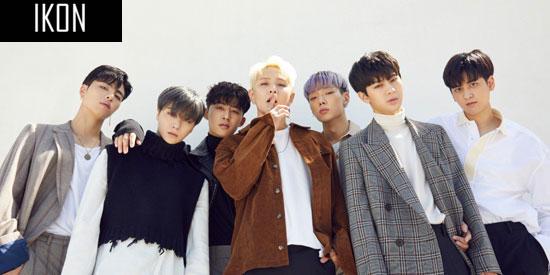 Đâu là thành viên cao nhất và thấp nhất trong nhóm nhạc Kpop (2) - 8