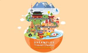Tập đoàn Hàn Quốc giới thiệu chương trình 'Nhà sáng tạo nội dung du lịch'