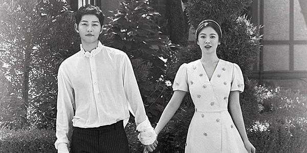 Vợ chồng Song - Song trong ngày cưới.