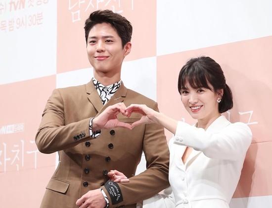 Park Bo Gum và Song Hye Kyo cùng hợp tác trong một bộ phim tình cảm.