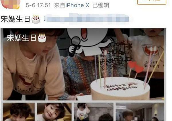 Ngày 6/5 là sinh nhật mẹ Song Joong Ki, nhưng trong bài đăng của anh trai nam diễn viên, không hề có sự góp mặt của Song Hye Kyo. Trước đây, nữ diễn viên từng vướng tin đồn không được lòng nhà chồng. Bố mẹ Song Joong Ki từng phản đối cuộc hôn nhân này do khoảng cách tuổi tác. Một số thông tin lại cho hay, gia đình Song Joong Ki muốn sớm có cháu nội, nhưng Song Hye Kyo vẫn còn muốn phát triển sự nghiệp tại Trung Quốc.