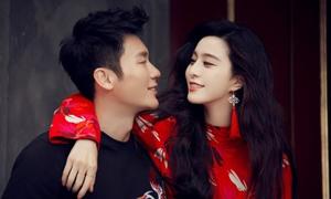 Phạm Băng Băng - Lý Thần chia tay sau 4 năm hẹn hò