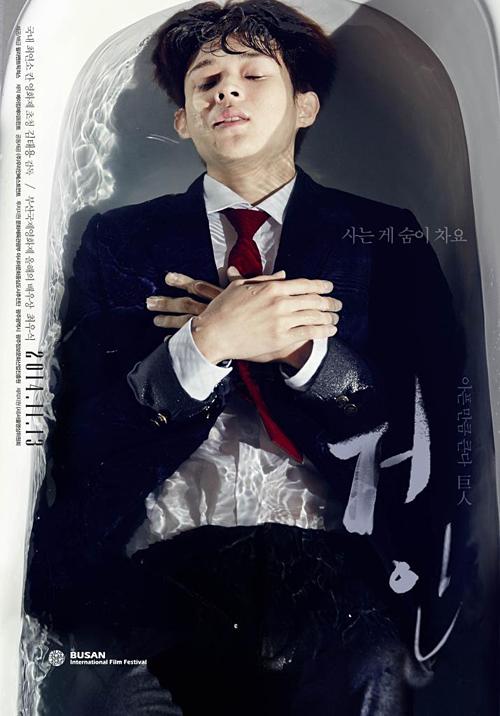 4 vai diễn ấn tượng của Choi Woo Sik trước Ký sinh trùng - 3