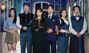Bàn tay bí ẩn trên poster drama huyền bí của IU gây tò mò