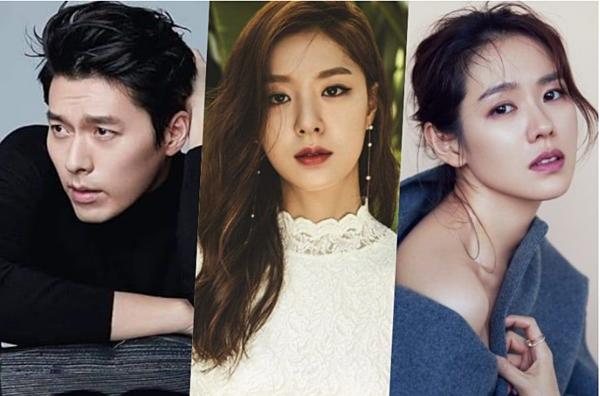 Bộ 3 diễn viên Hyun Bin, Seo Ji Hye và Son Ye Jin.