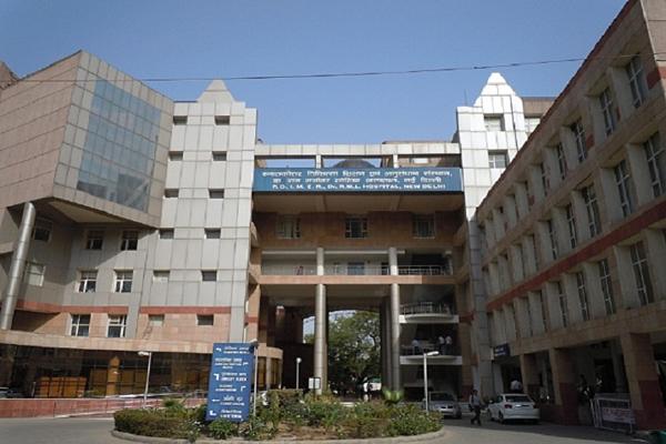 Bệnh viện Ram Manohar Lohia, nơi chàng trai Ấn Độ đang được điều trị.