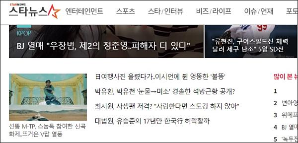 Sơn Tùng M-TP được báo Hàn gọi là G-Dragon Việt Nam