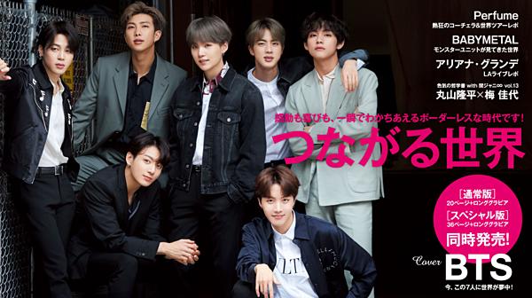 Các thành viên BTS đều thu hút, tuy nhiên xét về sự chuyên nghiệp khi chụp ảnh, V vẫn là người được đánh giá cao nhất.