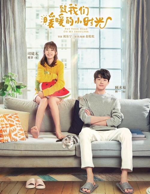 Năm 2019, Hình Phi lại gây sốt với vai Tư Đồ Mạt trong webdrama Gửi thời thanh xuân ấm áp của chúng ta, đóng cùng Lâm Nhất. Phim được khán giả chấm 8/10 điểm trên trang đánh giá phim Douban, nằm trong top phim hay nhất năm.