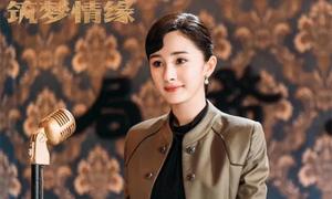 Sao nữ Trung Quốc đọ sắc trong tạo hình thời Dân Quốc