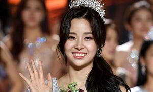 Nhan sắc được khen 'lâu lắm mới thấy' của Hoa hậu Hàn Quốc 2019