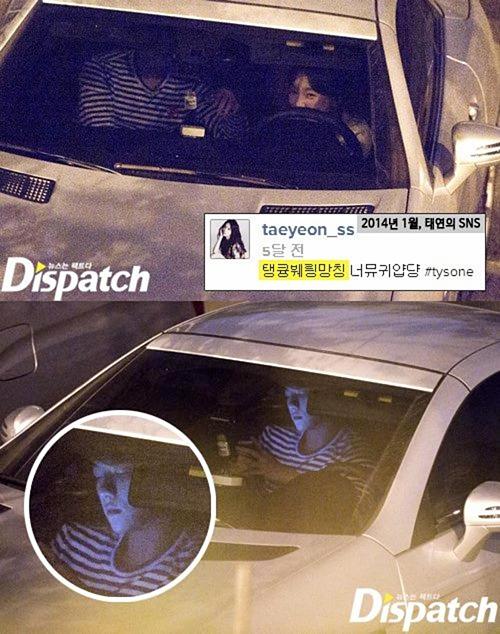 Tae Yeon hẹn hò cùng đàn em Baek Hyun trên ô tô.