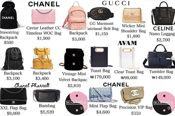 Idol sang chảnh bậc nhất nhà YG có khoảng 30 chiếc túi đến từ thương hiệu Chanel, bên cạnh đó là hàng chục chiếc túi Gucci, Prada, Balenciaga và nhiều hãng danh tiếng khác.